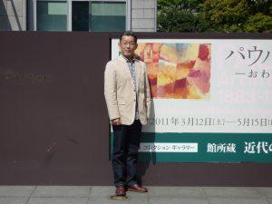 京都国立近代美術館前にて